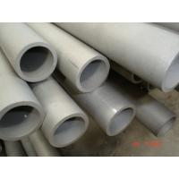 China Cold Rolled Duplex Stainless Steel Tube UNS32750 1.4462 High Srength SS Pipe on sale