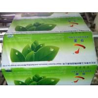 China Color Printed Laminated Laser Packing Film wholesale