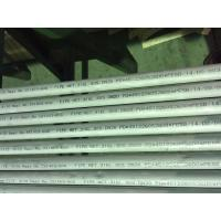 China Shipbuilding Industry Alloy Steel Seamless Tube 820 σB / MPa Corrosion Resistance wholesale