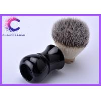 Quality Men's facial care make up synthetic hair shaving brush with black handle for sale