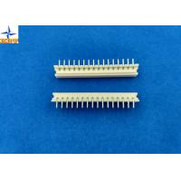 China 2.50mm Pitch Wire to Board Header Right Angle Shrouded Wafer connector with Friction Lock wholesale