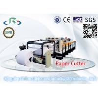 China High Efficient CHM-A4A/B A4 Paper Packing Machine (Cutting and Stacking) wholesale