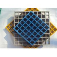 China Frp Colorful Plastic Floor Grating High Strength Chemical Resistant wholesale