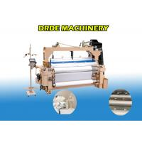 China High Speed Water Jet Textile Loom Machine Double Nozzle Single Pump wholesale