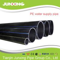 China ISO standard  hdpe pipes 630mm mdpe high pressure pipes FOR WATER wholesale