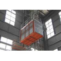 China 3.2×1.5×2.2 Cage Construction Lifts FC Control Automatical Landing ABB Moter wholesale