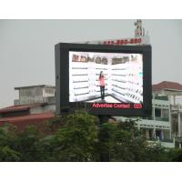 Buy cheap P6.67 Outdoor Rental Series IP65 Outdoor LED Displays 640 x 640mm Events, Shows, from wholesalers