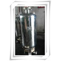 Quality Stainless Steel Air Compressor Receiver Tank 60 Gallon / 80 Gallon / 100 Gallon for sale