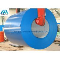 China GI GL PPGI PPGL Color Coated Aluminum Coil High Zinc Coated ASTM D3363 wholesale