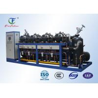 China PLC Controlled Two Stage Cold Chamber Parallel Air Cooled Screw Chiller wholesale