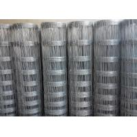 China Breeding Galvanized Horse Fence , Farm Sheep Yard Panels Heat Treated wholesale