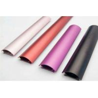 China Colored Anodizing  6061 Aluminum Profile Customized Shape With Finished Machining wholesale