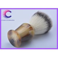 China Customized synthetic badger brush  , handmade shaving brushes for male wholesale