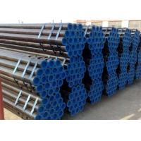 China T22 Heat Exchanger Steel Pipe , Alloy Steel Seamless PipesHigh Pressure Service on sale