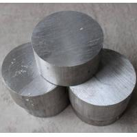 China Aluminium Aluminum 2618 Alloy (UNS A92618)Forging Forged Pistons Discs Disks Cylinders Hub on sale