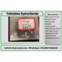 Quality USP Pharam Grade Yohimbine HCL / Yohimbine Hydrochloride Natural Plant CAS 65-19 for sale