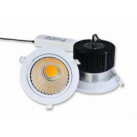 Buy cheap 3 years warranty high power dimmable 25W 30w COB led downlight from wholesalers
