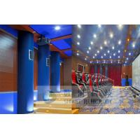 China 4DX Motion chair 4D movie theater Environmental Effects 5.1 Audio System wholesale