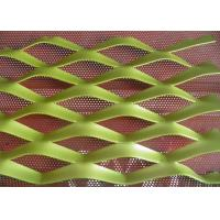 China Expanded Decorative Aluminum Mesh Colorful Woven Netting For Outer Wall Hanging wholesale