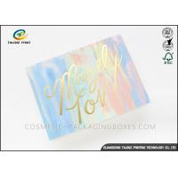 China Recyclable colorful printing handwork paper happy birthday paper greeting cards wholesale