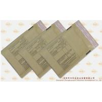 Quality Brown Kraft Bubble Envelopes, Bubble Mailers for sale