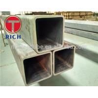 China Square / Rectangular Alloy Steel Pipe Astm A519 4130 Steel For General Structural wholesale