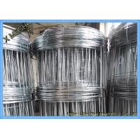 Buy cheap Heavy Duty Metal Wire Mesh Sheets, High Tensile Fabric Mesh Screen Field Fencing from wholesalers