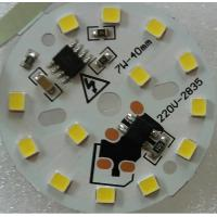 China Aluminium Circuit Board Dimmable 7W AC220V LED PCB Lamp Bead Chip White Color Diameter 40mm Support wholesale