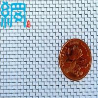 China aperture 0.77mm 20 mesh wire screen wholesale