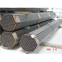 china Seamless carbon steel boiler tubes for high-presure servicefor sale