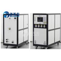 China 2.46 M3 / H Water Cooled Chiller 850 * 560 * 870 Mm R22 Refrigerant wholesale