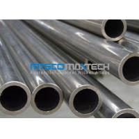 China UNS S32750 F53 UNS S32760  F55 Duplex Steel Tube wholesale