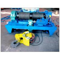 China Winch Crab Electric Trolley Hoist For Heavy Industry 500 Ton wholesale