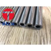 China Non - Alloy Precision Steel Tube Steel Hydraulic Pipe 2-30 Mm Thickness wholesale