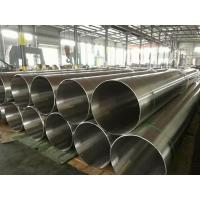 Buy cheap ASTM A268 Ferritic and Martensitic Steel Products Stainless Steel Tubes from wholesalers