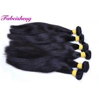 China 8a Grade 12-40 Inch Uproccessed Brazilian Human Hair Sew In Weave wholesale