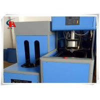 China Energy Saving 5 Gallon Bottle Blowing Machine 2500kg Weight Compact Construction wholesale
