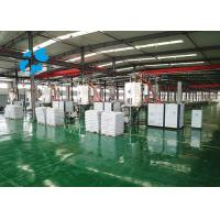 China High Capacity PET Crystallizer Dryer Heating Elements Low Consumption wholesale