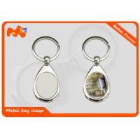 China Promotion Personalised Metal Keyrings / Personalized Photo Keychain Gift on sale