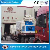 China Industrial Hard wood pellet making machine in wood pellet plant wholesale