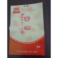 China I KG Protein Powder Package Hot Stamp Printed Food Pouch wholesale