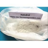 China 99% White ProHormone Powders Halodrol CAS 35937-40-7 For Muscle Building wholesale