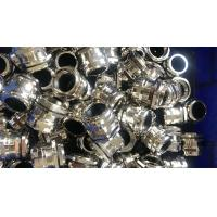 Buy cheap M40/PG36 Nickel Plated Brass Cable Gland with CE Certificate from wholesalers