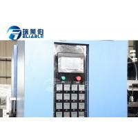China 4000BPH Injection Blow Moulding Machine Luxuriant In Design Bottle Bolw Molding wholesale