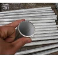 China Temper F Aluminum Extrusion Tube 3003 6063 For OPC 24.3mm X 22.5mm X 247.5mm wholesale