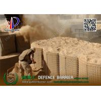 Buy cheap 1m high X 1m width Military Defensive Gabion Barrier Mil3 | China HESCO Barrier from wholesalers