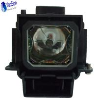 VT75LP projector lamp (2).jpg