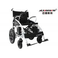 China Maidesite Lightweight Foldable Electric Wheelchair With ISO / CE Certifcate wholesale