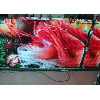 China Full Color P1.875 HD LED Display Indoor Advertising Display 284444 Dots/m² on sale