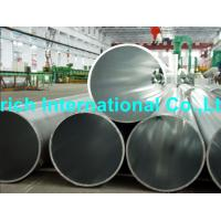 Quality ASTM B444 Nickel Chromium Molybdenum Nickel Alloy Tube UNS N06625 UNS N06852 for sale